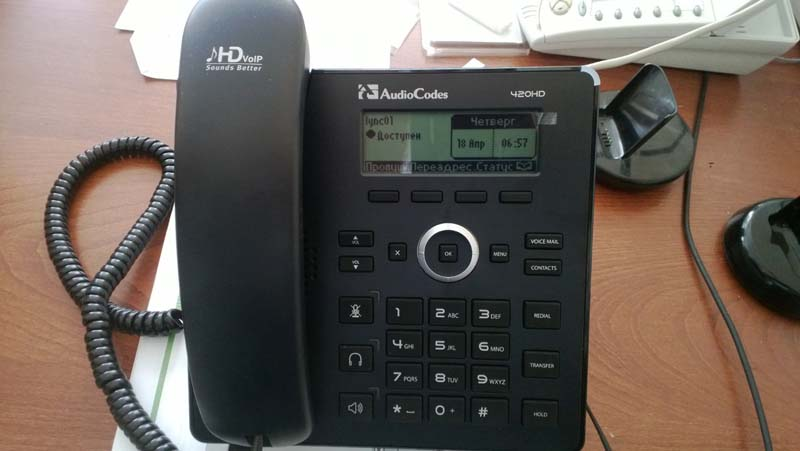 Audiocodes 420HD Lync