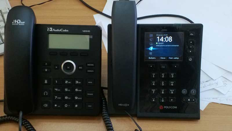 Polycom CX 500 и AudioCodes 420HD