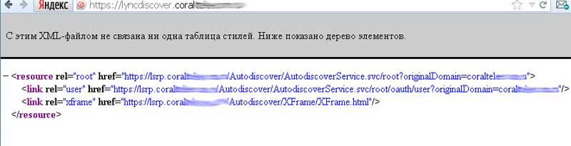 Autodiscover Lync