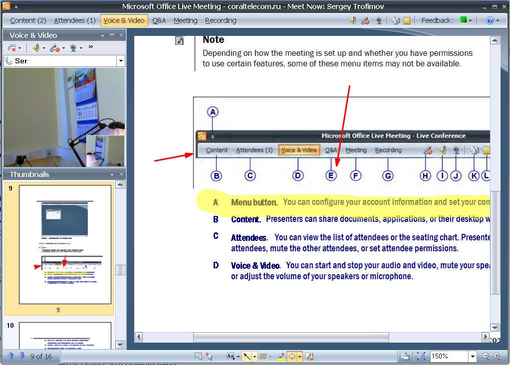 Подчеркивание и отметки прямо на материалах в ходе дистанционного обучения