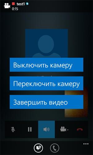 Переключение камеры при видеозвонке на мобильном клиента Lync 2013